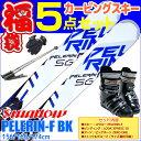 【スキー福袋】SWALLOW (スワロー) スキー5点セット カービングスキー 15-16 PELERIN-F WT 156/165/174cm 金具付き ゼロ...