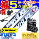 【スキー福袋】VOLKL (フォルクル) スキー5点セット カービングスキー 13-14 RTM-7.4 ブラックシルバー 156/163/170cm 金具付き WAVE7..