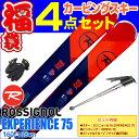 スキー福袋 ROSSIGNOL ロシニョール スキー 4点セ...