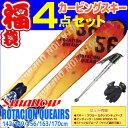 スキー福袋 SWALLOW スワロー スキー 4点セット メンズ レディース 16-17 ROTACION QU
