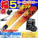 スキー福袋 SWALLOW スワロー スキー 5点セット メンズ レディース 16-17 ROTACION QU