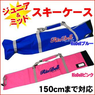 NEW Jr&MID 스키 가방 150cm까지 대응 ◆ RioDell 블루 RioDell 핑크 ◇ 주니어 및 미드 스키 케이스 fs3gm