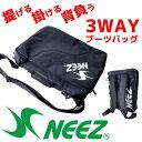 NEEZ ニーズ 3WAYブーツケース ブーツバッグ スキー スノーボード 大人用【RCP】【メール便不可・宅配便配送】