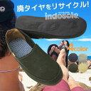 メンズビーチシュー 廃タイヤを使った島民のハンドメイド エコ 埋め立てタイヤの危機を救う!インドソール デッキシューズ メンズ Indo…