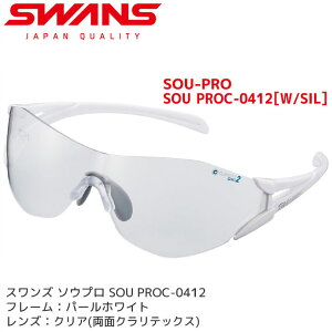 スワンズ スポーツ サングラス レディース コンパクト ランニング