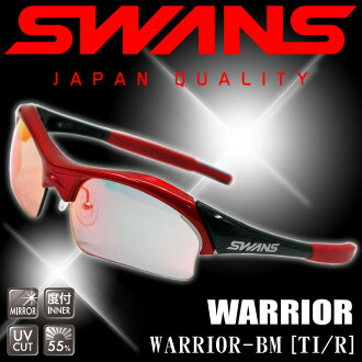 SWANS WARRIOR-BM xx3 ◆ swans sunglasses fs3gm