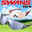 スワンズ スポーツサングラス SWANS サングラス SOU-M GMR TI/R メンズ レディース ミラーレンズ【RCP】【楽天BOX・はこぽす】【はこぽ…