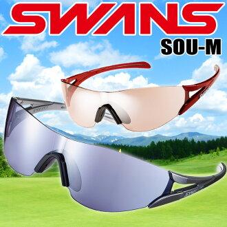 スワンズ 스포츠 선글라스 SWANS 선글라스 SOU-M GMR TI/R 맨 즈 레이디스 밀러 렌즈 10P12Sep14