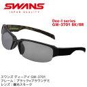 スワンズ スポーツサングラス SWANS サングラス Dee-I GW-3701 BK/BR メンズ 人気 偏光レンズ【メール便不可・宅配便配送】