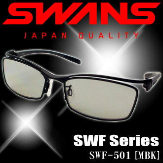 SWANSSWF-501 polarizing lens model ◆ swans sunglasses 10P06jul13