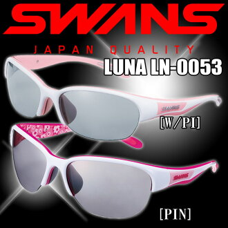 SWANS LUNA-P LN-0053 ◆ white / pink (W/PI )◆ polarizing lens ♪ swans sunglasses 10P06jul13)