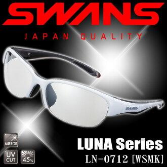 Swans sports sunglasses LUNA-M LN-0712 ◆ mirror lens ♪ SWANS