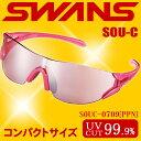 スワンズ スポーツサングラス SWANS サングラス SOUC-0709 PPN メンズ レディース 人気 コンパクトサイズ ミラーレンズ【RCP】【はこぽ…