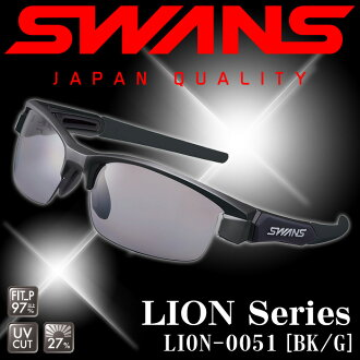 SWANS LION-P LION-0051 BK/G ◇ LION series ◆ polarizing lens model ♪ swans sunglasses fs3gm
