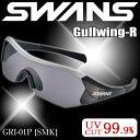 スワンズ スポーツサングラス SWANS サングラス GRI-01P SMK Gullwing-Rシリーズ 偏光レンズモデル スワンズサングラス【メール便不可…