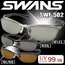 スワンズ スポーツサングラス SWANS サングラス SWF-502 MBK MGMR MSIL メンズ 人気 偏光レンズ【RCP】【楽天BOX・はこぽす】【はこぽ…