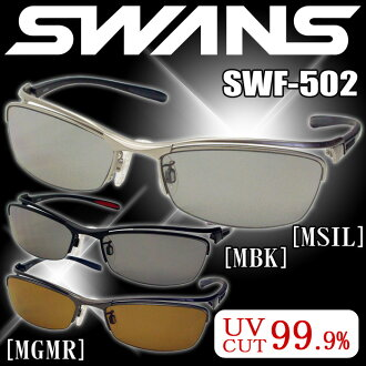 SWANSSWF-502 polarizing lens model ◆ swans sunglasses 10P06jul13
