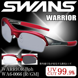 SWANS swans sunglasses WARRIOR-Bph WA6-0066 ◆ ウォーリアー-like light lens fs3gm