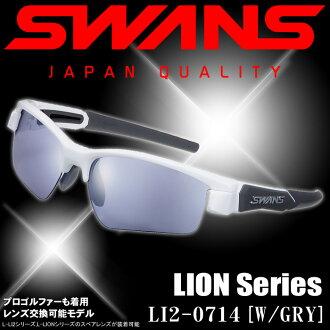 SWANS swans sunglasses LION-M LI2-0714 ◆ lion mirror lens swans sunglasses fs3gm