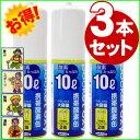 【3本セット】UNICOM (ユニコム) ポケットオキシ 携帯酸素缶 大容量10L コンパクトサイズ 酸素スプレー スポーツ 登山 緊急時 手軽 便…