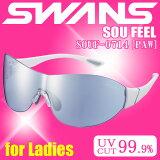 ����� ���ݡ��ĥ��饹 SWANS ���饹 SOUF-0714 PAW ��ǥ����� �͵� ����ѥ��ȥ����� �������֥롼 �ߥ顼���RCP�ۡڤϤ��ݤ��б����ʡۡڥ���ӥ˼����б����ʡۡ�wsp10x�ۡڥ�����Բġ������������� 532P15May16