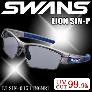 SWANS���饹�и����LIONSIN-PLISIN-0151[MGMR]������饹�ڳڥ���_�����ۡڳڥ���_�Τ��ۡ�RCP��