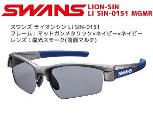 ������ݡ��ĥ��饹SWANS���饹LISIN-0151MGMR��͵��ޥ���������и����RCP�ۡڳ�ŷBOX���Ϥ��ݤ��ۡڥ���ӥ˼����б����ʡۡ�wsp10x�ۡڥ�����Բġ�������������532P15May16