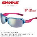 スワンズ (SWANS) スポーツサングラス DAY OFF...