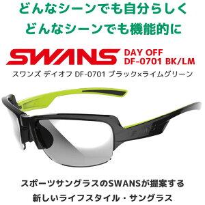 ������ݡ��ĥ��饹SWANS���饹DAYOFFDF-0701BK/LM��͵�����ߥ顼���RCP�ۡڳ�ŷBOX���Ϥ��ݤ��ۡڤϤ��ݤ��б����ʡ�