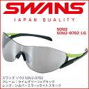スワンズ (SWANS) スポーツサングラス SOU2-07...
