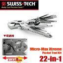 SWISS+TECH マルチツール 22in1 Micro-...