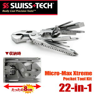 SWISS+TECH�ݥ��åȥޥ���ġ���22-in-1Micro-MaxXtrime�ޥ�����ޥå����������ȥ��