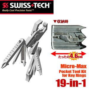 SWISS+TECH�ݥ��åȥġ��륭�å�19-in-1Micro-Max�ޥ�����ޥå���
