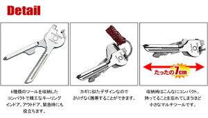 SWISS+TECH������ġ��륻�å�6-in-1Utili-KeyKeyRingToolSet