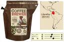 GROWERS CUP е░еэеяб╝е║еле├е╫ COFFEE BREWER е│еэеєе╙ев р▌ръ ├▒░ь╟└▒р е╣е┌е╖еуеые╞ег е│б╝е╥б╝ енеуеєе╫ BBQб┌RCPб█б┌│┌┼╖BOXбжд╧д│д▌д╣б█б┌д╧д│д▌д╣┬╨▒■╛ж╔╩б█б┌е│еєе╙е╦╝ї╝ш┬╨▒■╛ж╔╩б█б┌DM╩╪(╡ьесб╝еы╩╪)бже═е│е▌е╣бждцдже╤е▒е├е╚┬╨▒■б█