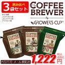 б┌░√д▀╚цд┘3┼└е╗е├е╚б█е░еэеяб╝е║еле├е╫ GROWERS CUP р▌ръ ├▒░ь╟└▒р е╣е┌е╖еуеые╞ег е│б╝е╥б╝ е│е╣е┐еъел е│еэеєе╙ев е╓еще╕еы б┌RCPб█б┌DM╩╪(╡ьесб╝еы╩╪)бже═е│е▌е╣бждцдже╤е▒е├е╚┬╨▒■б█