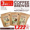 б┌екб╝еме╦е├еп3┼└е╗е├е╚б█е░еэеяб╝е║еле├е╫ GROWERS CUP р▌ръ ├▒░ь╟└▒р е╣е┌е╖еуеые╞ег е│б╝е╥б╝ еие┴еке╘ев е░еве╞е▐ещ е█еєе╕ехеще╣ б┌RCPб█б┌DM╩╪(╡ьесб╝еы╩╪)бже═е│е▌е╣бждцдже╤е▒е├е╚┬╨▒■б█