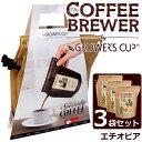 б┌3┬▐е╗е├е╚б█е░еэеяб╝е║еле├е╫ GROWERS CUP р▌ръ ├▒░ь╟└▒р е╣е┌е╖еуеые╞ег е│б╝е╥б╝ еие┴еке╘ев етелб┌RCPб█б┌│┌┼╖BOXбжд╧д│д▌д╣б█б┌д╧д│д▌д╣┬╨▒■╛ж╔╩б█б┌е│еєе╙е╦╝ї╝ш┬╨▒■╛ж╔╩б█б┌DM╩╪(╡ьесб╝еы╩╪)бже═е│е▌е╣бждцдже╤е▒е├е╚┬╨▒■б█