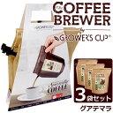 б┌3┬▐е╗е├е╚б█е░еэеяб╝е║еле├е╫ GROWERS CUP р▌ръ ├▒░ь╟└▒р е╣е┌е╖еуеые╞ег е│б╝е╥б╝ е░еве╞е▐ещб┌RCPб█б┌│┌┼╖BOXбжд╧д│д▌д╣б█б┌д╧д│д▌д╣┬╨▒■╛ж╔╩б█б┌е│еєе╙е╦╝ї╝ш┬╨▒■╛ж╔╩б█б┌DM╩╪(╡ьесб╝еы╩╪)бже═е│е▌е╣бждцдже╤е▒е├е╚┬╨▒■б█