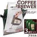 б┌3┬▐е╗е├е╚б█е░еэеяб╝е║еле├е╫ GROWERS CUP р▌ръ ├▒░ь╟└▒р е╣е┌е╖еуеые╞ег е│б╝е╥б╝ е╓еще╕еыб┌RCPб█б┌│┌┼╖BOXбжд╧д│д▌д╣б█б┌д╧д│д▌д╣┬╨▒■╛ж╔╩б█б┌е│еєе╙е╦╝ї╝ш┬╨▒■╛ж╔╩б█б┌DM╩╪(╡ьесб╝еы╩╪)бже═е│е▌е╣бждцдже╤е▒е├е╚┬╨▒■б█