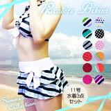 Sun Beach ���� 11L ��ǥ����� �ӥ��� �ۥ륿���ͥå� ����ӡ�����DM��(������)���ͥ��ݥ����椦�ѥ��å��б��ۡ�RCP�ۡڥ���ӥ˼����б����ʡۡ�wsp10x�� 532P15May16