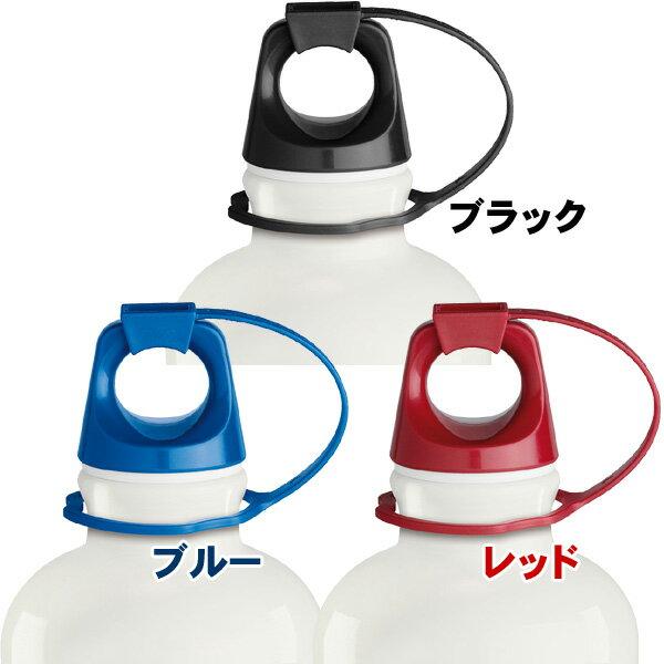 SIGG ボトルキャット 3 colors fs3gm