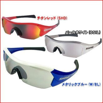 Swans sports sunglasses SWANS sunglasses Gullwing-R GRI-01M men who care about mirror lenses