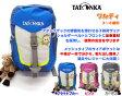 タトンカ ジュニアバックパック TATONKA ワルディ AT-1834 ブライトブルー/ピンク/カーボン【メール便不可・宅配便配送】