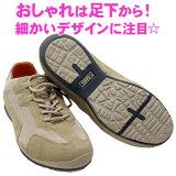 おしゃれは足下から!全5種類◆TecnicaT-Shoesテクニカタウンシューズ【RCP】 10P12Sep14