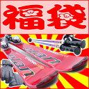 【福袋】スキーセット/スキー板にストック&グローブ付き