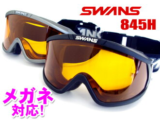 Megane ★ SWANS 845H black and silver ♪ anti-fog lenses single lens ◆ スワンズゴーグル