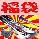 【スキー福袋】BLIZZARD (ブリザード) スキー4点セット カービングスキー XC 7.0IQ メンズ レディース 153/160/167 金具付き 初心者に..