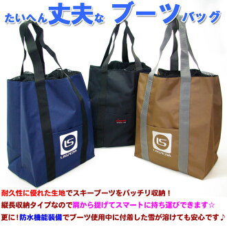 A sturdy bag ◆ Laspezia black, Brown and Navy fs3gm