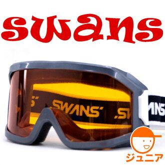 Child service SWANS ◆ 703H black ♪ cloudy weather end lens ★ swans snow goggle fs3gm